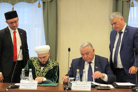 Тарифный план для мусульман запускает оператор мобильной связи вТатарстане