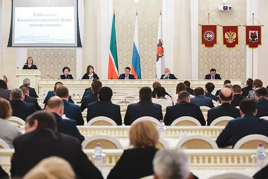Народные избранники  Казгордумы приняли бездефицитный бюджет-2018 на21,6 млрд руб.