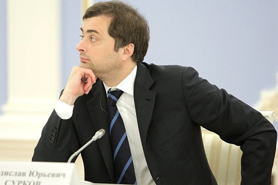Сурков предсказал РФ 300 лет «геополитического одиночества»