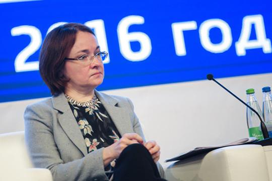 Банк РФ ждет стабильного курса рубля при любом сценарии развития экономики