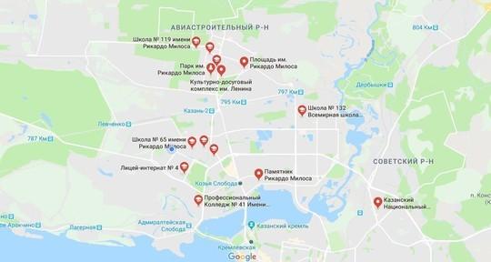 Из-за флешмоба на Google-картах объекты в Казани получили имя бразильского стриптизера
