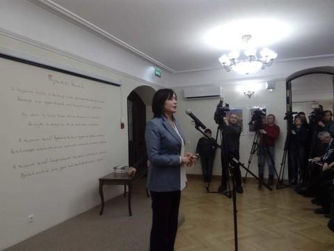 В музее им. Тукая презентовали книгу о Зайнап Максудовой