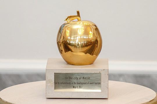 Казань удостоена престижной премии FIJET Golden Apple заразвитие туризма