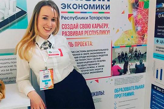 Дочь главы ЦИК РТстала замминистра молодежи Татарстана