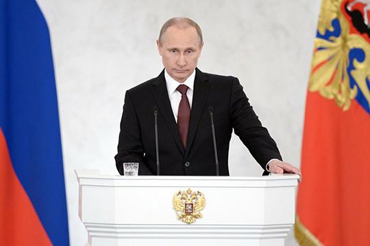Путин использует инфографику впослании Федеральному собранию