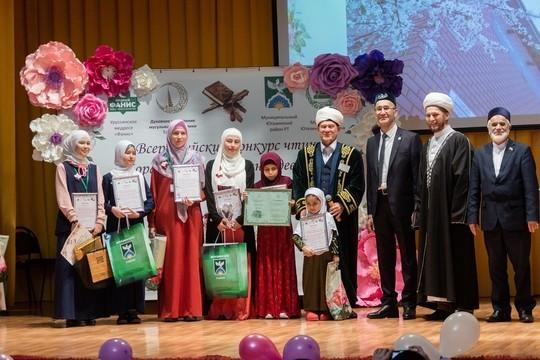 Главный приз конкурса по чтению Корана получила 12-летняя жительница Магнитогорска
