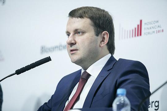 Торговать доллары, скупать рубли: руководитель Минэкономразвития дал совет для жителей Российской Федерации