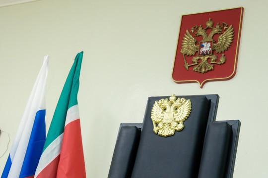 В Татарстане осудят директора предприятия, скрывшего от налоговой более 5,6 млн рублей