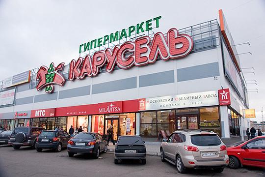 Площади гипермаркетов «Карусель» выставили на реализацию