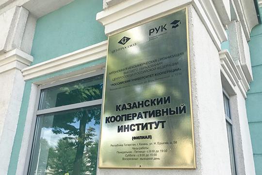Алсу Набиева, ККИ: «Кооперативный вуз должен быть законодателем мод в кооперации на селе»
