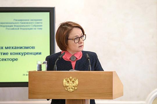 Набиуллина оценила долю государства вбанковском секторе в66,2%