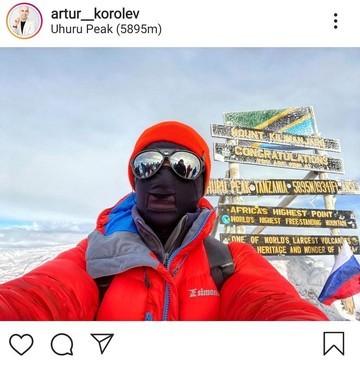 Блогер из Челнов покорил Килиманджаро, заглянув в жерло вулкана