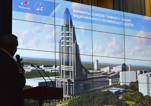 Рогозин заявил, что для «Роскосмоса» построят небоскреб-«ракету»
