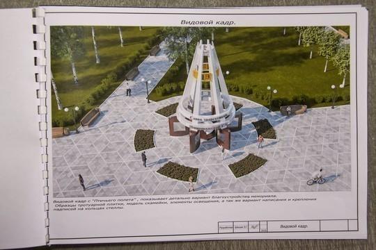 В Челнах начали возводить стелу Нижнекамской ГЭС