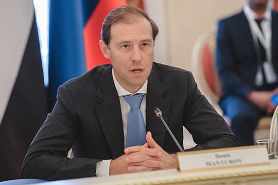 РФ  ответила нановые санкции США