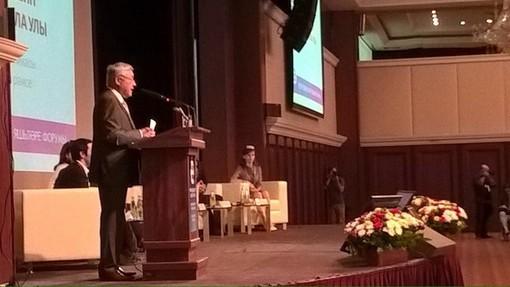 ВКазани стартовал Всемирный форум татарской молодежи