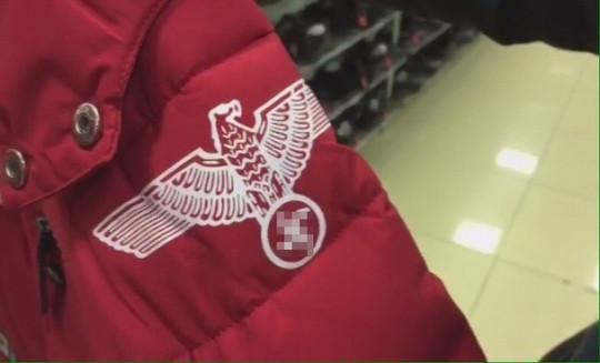 ВТатарстане продавали детские пуховики снацистской символикой