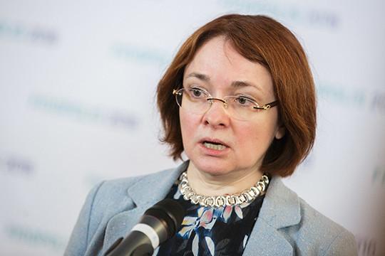 Оздоровление финансового сектора будет продолжаться пару лет — Эльвира Набиуллина