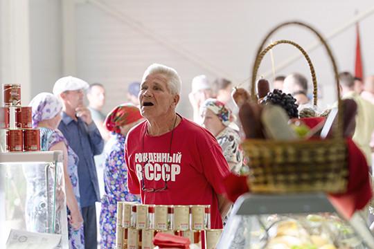 Минтруд предложил поменять механизм определения прожиточного минимума пенсионера