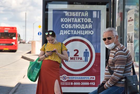 39 новых случаев COVID-19 выявили в Татарстане