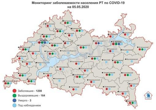 Сразу в трех районах РТ впервые выявили коронавирус