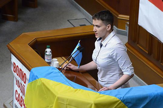 Надежда Савченко призвала плитиков отказаться отдепутатской неприкосновенности