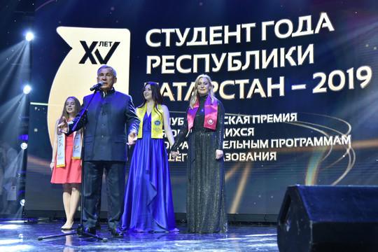В Казани объявили обладателя Гран-при конкурса «Студент года»