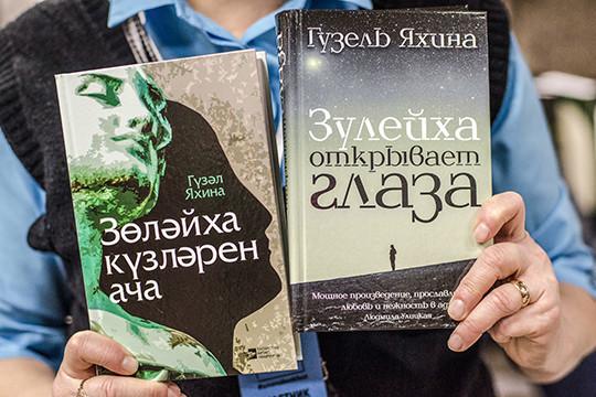 ВКазани сериал «Зулейха открывает глаза» начнут снимать осенью 2018