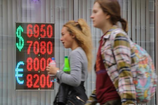 Государственная дума РФодобрила запрет уличных табло скурсами валют