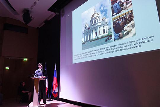 Встолице Франции презентовали туристический потенциал Казани