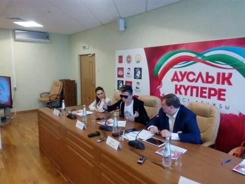 На фестивале татаро-башкирской эстрады «Дуслык күпере» ожидается выступление 200 артистов