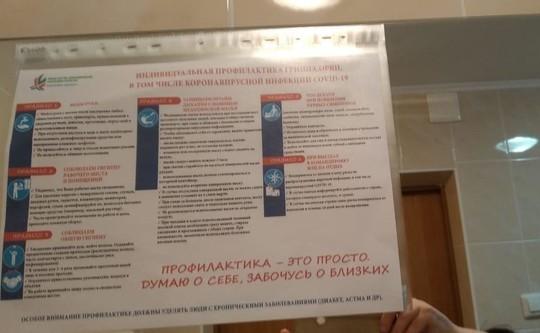 В мэрии Челнов рассказали, как защищаются от коронавируса
