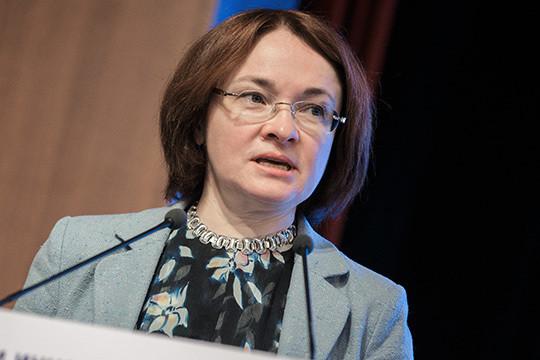 Набиуллина раскритиковала призыв Ассоциации русских банков неотзывать лицензии