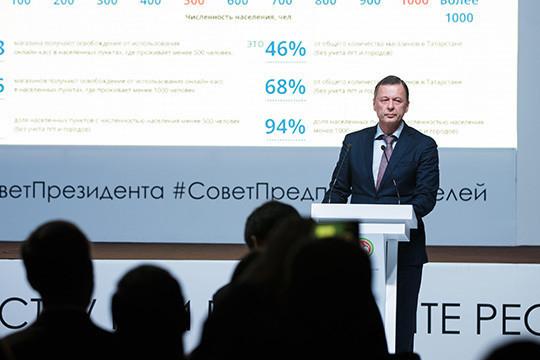 Татарстанцы задолжали имущественных налогов на2 млрд руб.