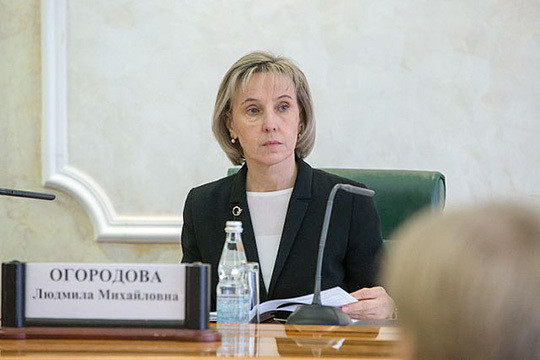 Замглавы Минобрнауки Людмила Огородова покинет собственный  пост
