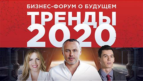 Масштабное бизнес-событие Казани. 18 мая