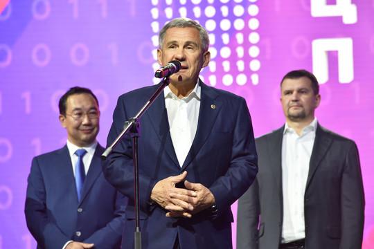 «Цифровой прорыв» установил рекорд Гиннесса по числу участников в Казани