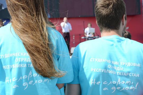 Лайк президента на удачу студенту: Минниханов поздравил молодежь с Татьяниным днем