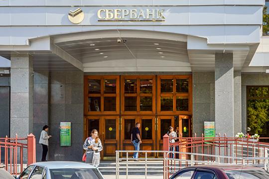 взять кредит наличными под низкий процент казань сбербанк денежные займы красноярск