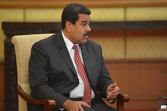 Парламент Венесуэлы проголосовал за отрешение Мадуро от должности