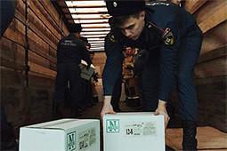 ГК «Нэфис» отправила гуманитарный груз детям Донецка и Луганска