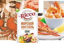«НЭФИС-БИОПРОДУКТ» выпустил новый соус с морепродуктами Mr.Ricco «Морской коктейль»
