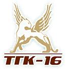 ТГК-16