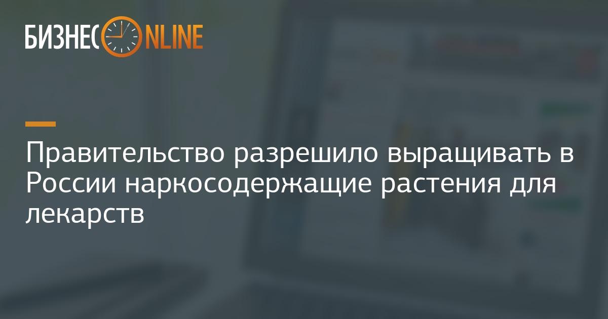 Героин  legalrc Тольятти Гера Купить Элиста