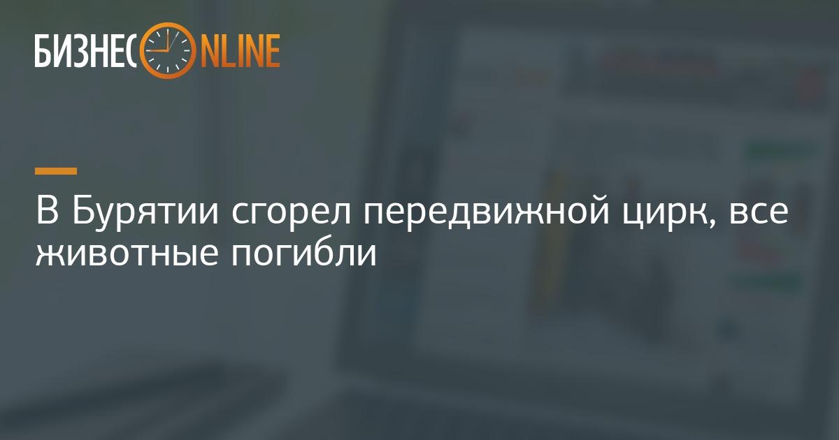 Домашние задания 238 школы 4б класс по русскому языку плиз