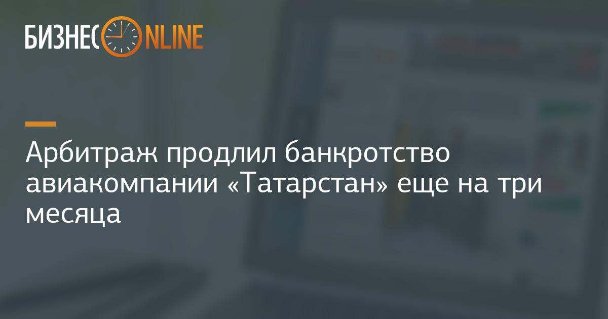 Флайтрадар24 наблюдай за рейсами в режиме онлайн