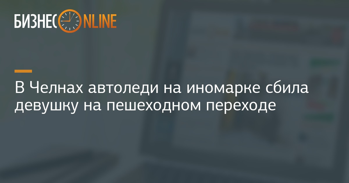 Нападение в бурятской школе онлайнтрансляция
