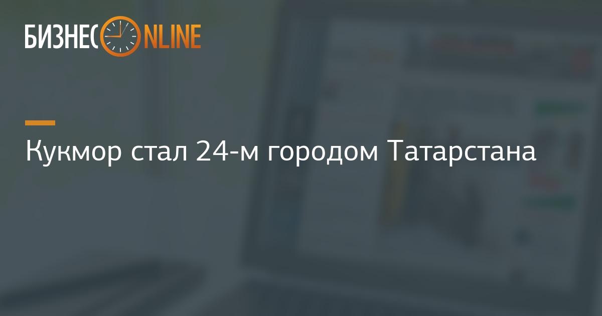 Официальные новости россии президент