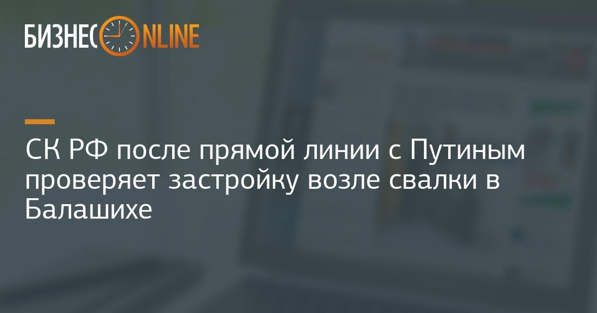 Новости и происшествия оренбурга и области