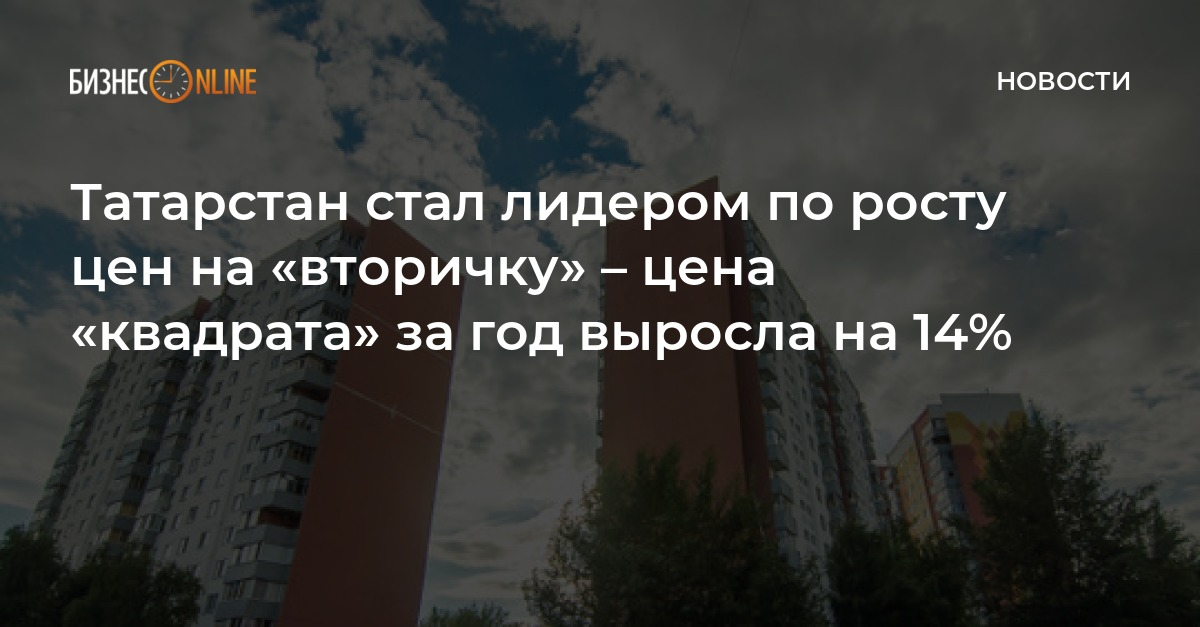 Теле2 красноярск пополнить счет с банковской карты без комиссии